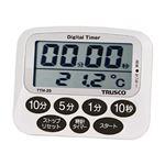 (まとめ) TRUSCO 温度計付タイマーTTM-25 1個 【×10セット】