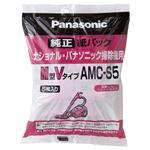 (まとめ) パナソニック 交換用紙パックM型Vタイプ AMC-S5 1パック(5枚) 【×10セット】