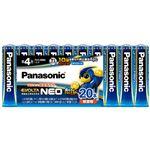 (まとめ) パナソニック アルカリ乾電池EVOLTAネオ 単4形 LR03NJ/20SW 1パック(20本) 【×10セット】