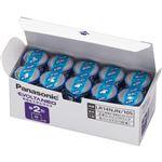 (まとめ) パナソニック アルカリ乾電池EVOLTAネオ 単2形 LR14NJN/10S 1箱(10本) 【×10セット】