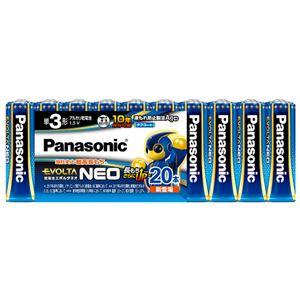 (まとめ) パナソニック アルカリ乾電池EVOLTAネオ 単3形 LR6NJ/20SW 1パック(20本) 【×10セット】 - 拡大画像