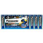 (まとめ) パナソニック アルカリ乾電池EVOLTAネオ 単3形 LR6NJ/20SW 1パック(20本) 【×10セット】