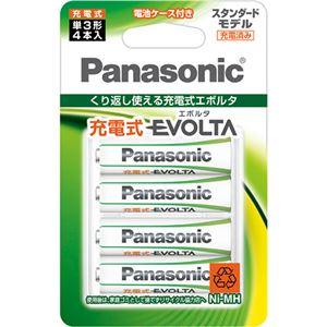 (まとめ) パナソニック ニッケル水素電池充電式EVOLTA スタンダードモデル 単3形 BK-3MLE/4BC 1パック(4本) 【×10セット】 - 拡大画像