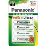 (まとめ) パナソニック ニッケル水素電池充電式EVOLTA スタンダードモデル 単3形 BK-3MLE/4BC 1パック(4本) 【×10セット】