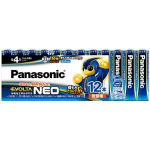 (まとめ) パナソニック アルカリ乾電池EVOLTAネオ 単4形 LR03NJ/12SW 1パック(12本) 【×10セット】 - 拡大画像