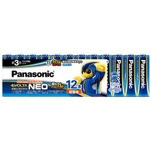 (まとめ) パナソニック アルカリ乾電池EVOLTAネオ 単3形 LR6NJ/12SW 1パック(12本) 【×10セット】 - 拡大画像