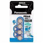 (まとめ) パナソニック 空気亜鉛電池 1.4VPR-44/6P 1パック(6個) 【×10セット】