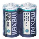 (まとめ) マクセル マンガン乾電池 BLACK単2形 R14PU(BN) 2P 1セット(20本:2本×10パック) 【×10セット】
