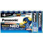 (まとめ) パナソニック アルカリ乾電池EVOLTAネオ 単4形 LR03NJ/8SW 1パック(8本) 【×10セット】