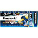 (まとめ) パナソニック アルカリ乾電池EVOLTAネオ 単3形 LR6NJ/8SW 1パック(8本) 【×10セット】