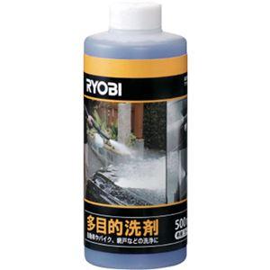 (まとめ) リョービ 多目的洗剤 高圧洗浄機用B-6710157 1個 【×10セット】 - 拡大画像