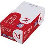 (まとめ) 川西工業 ニトリル 使いきり極薄手袋 粉なし ホワイト M #2039 1箱(100枚)  【×10セット】