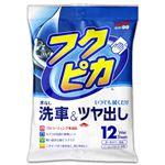 (まとめ) ソフト99 フクピカ 洗車&ツヤ出し 1パック(12枚)  【×10セット】