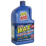 (まとめ) 古河薬品工業 ワックスインカーシャンプー 2L 1本  【×10セット】