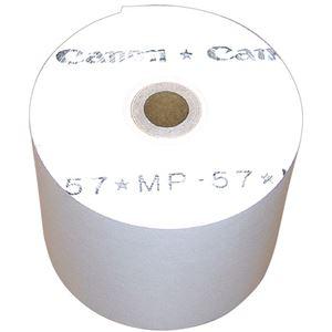 (まとめ) キヤノン ロールペーパー MP-57幅57mm 5583A002 1パック(5巻) 【×10セット】 - 拡大画像