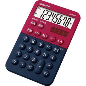 (まとめ) シャープ カラー・デザイン電卓 8桁ミニミニナイスサイズ レッド系 EL-760R-RX 1台 【×10セット】 - 拡大画像