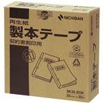 (まとめ) ニチバン 製本テープ<再生紙>業務用 契約書割印用 35mm×30m 白 BK35-3034 1巻  【×10セット】
