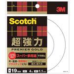 (まとめ) 3M スコッチ 超強力両面テープ プレミアゴールド (スーパー多用途) 19mm×4m SPS-19 1巻  【×10セット】