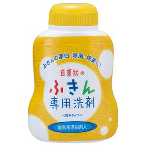 (まとめ) 日東紡 日東紡のふきん専用洗剤 300g 1本  【×10セット】