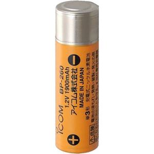 バッテリーパック BP-260 【×10セット】 - 拡大画像