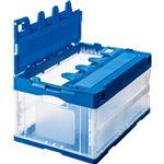 折りたたみコンテナ ふた付き 40L ブルー×透明 【×10セット】