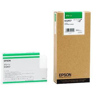(まとめ) エプソン EPSON PX-P/K3インクカートリッジ グリーン 350ml ICGR57 1個  【×10セット】 - 拡大画像