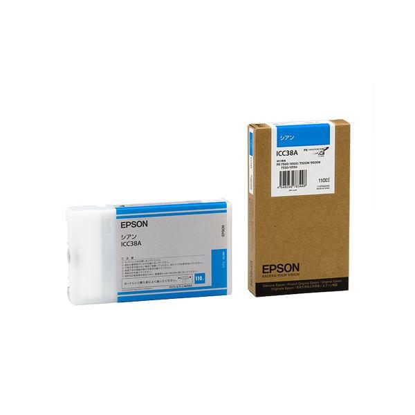 (まとめ) エプソン EPSON PX-P/K3インクカートリッジ シアン 110ml ICC38A 1個  【×10セット】