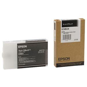 (まとめ) エプソン EPSON PX-P/K3インクカートリッジ マットブラック 110ml ICMB24 1個  【×10セット】 - 拡大画像
