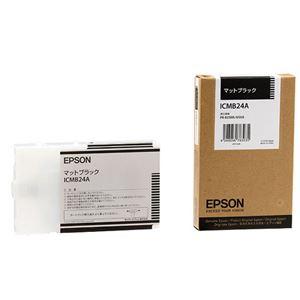 (まとめ) エプソン EPSON PX-P/K3インクカートリッジ マットブラック 110ml ICMB24A 1個  【×10セット】 - 拡大画像