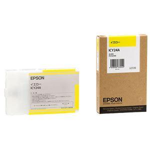 (まとめ) エプソン EPSON PX-P/K3インクカートリッジ イエロー 110ml ICY24A 1個  【×10セット】 - 拡大画像