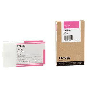 (まとめ) エプソン EPSON PX-P/K3インクカートリッジ マゼンタ 110ml ICM24A 1個  【×10セット】 - 拡大画像