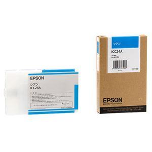 (まとめ) エプソン EPSON PX-P/K3インクカートリッジ シアン 110ml ICC24A 1個  【×10セット】 - 拡大画像