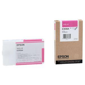 (まとめ) エプソン EPSON PX-P/K3インクカートリッジ マゼンタ 110ml ICM36A 1個  【×10セット】 - 拡大画像