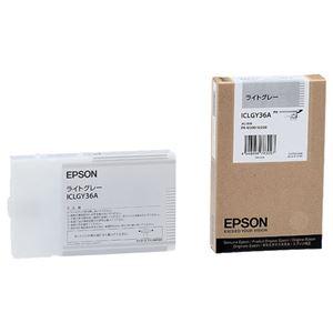 (まとめ) エプソン EPSON PX-P/K3インクカートリッジ ライトグレー 110ml ICLGY36A 1個  【×10セット】 - 拡大画像