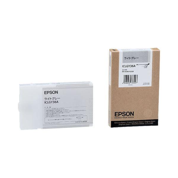 (まとめ) エプソン EPSON PX-P/K3インクカートリッジ ライトグレー 110ml ICLGY36A 1個  【×10セット】