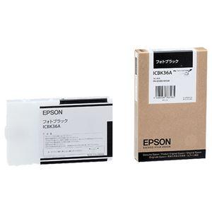 (まとめ) エプソン EPSON PX-P/K3インクカートリッジ フォトブラック 110ml ICBK36A 1個  【×10セット】 - 拡大画像
