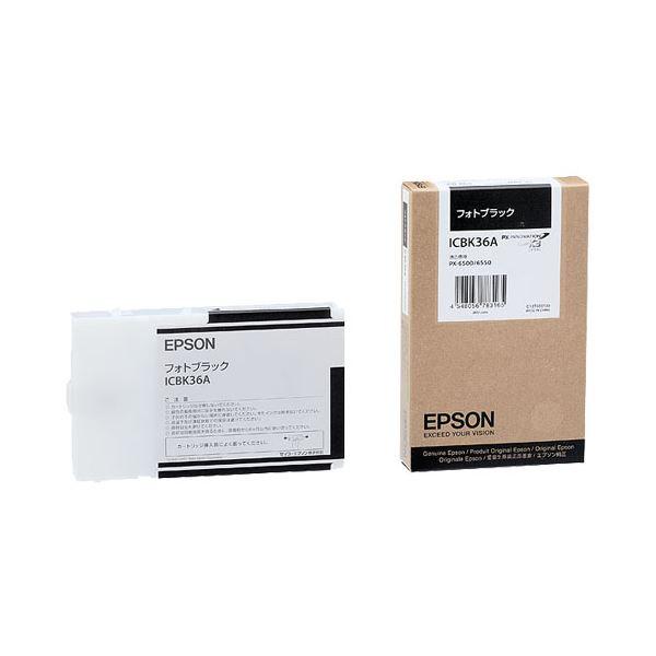 (まとめ) エプソン EPSON PX-P/K3インクカートリッジ フォトブラック 110ml ICBK36A 1個  【×10セット】