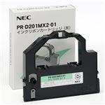 NEC インクリボンカートリッジ 黒 PR-D201MX2-01 1本 【×10セット】