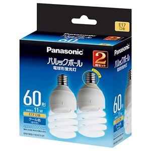 (まとめ) パナソニック パルックボール D形60W形 E17 昼光色 EFD15ED11EE172T 1パック(2個) 【×10セット】 - 拡大画像