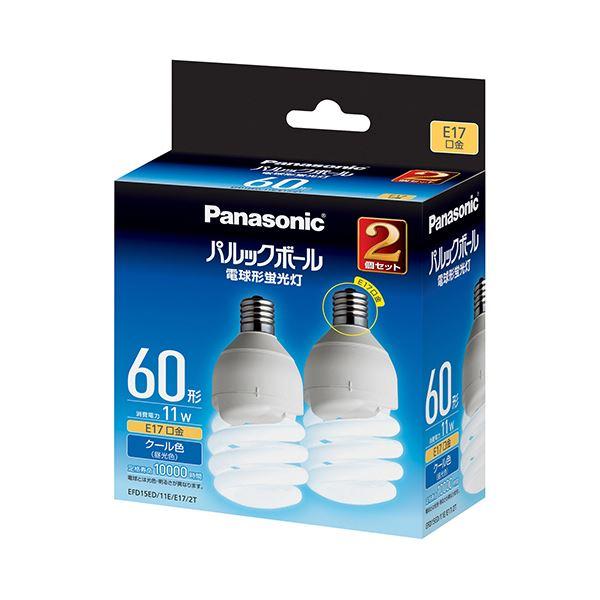 (まとめ) パナソニック パルックボール D形60W形 E17 昼光色 EFD15ED11EE172T 1パック(2個) 【×10セット】