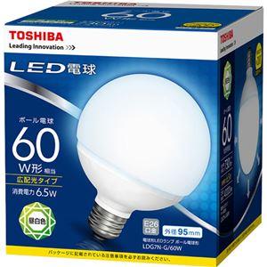 (まとめ) 東芝ライテック LED電球 ボール電球形60W形相当 6.5W E26 昼白色 LDG7N-G/60W 1個 【×10セット】 - 拡大画像