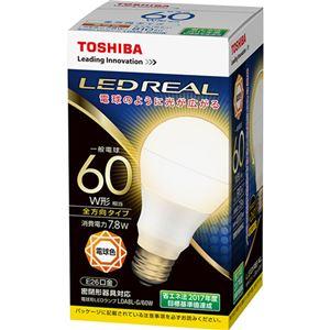(まとめ) 東芝ライテック LED電球 一般電球形60W形相当 7.8W E26 電球色 LDA8L-G/60W 1個 【×10セット】 - 拡大画像