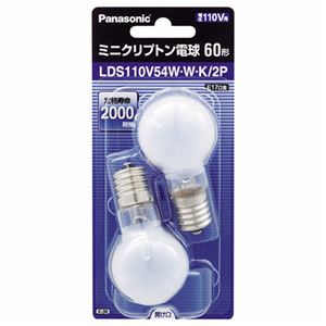 (まとめ) パナソニック ミニクリプトン電球60W形 E17口金 ホワイト LDS110V54WWK2P 1パック(2個) 【×10セット】 - 拡大画像