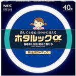 (まとめ) NEC 環形蛍光ランプ ホタルックαFRESH 40形 昼光色 FCL40EDF/38-SHG-A 1個 【×10セット】