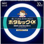 (まとめ) NEC 環形蛍光ランプ ホタルックαFRESH 32形 昼光色 FCL32EDF/30-SHG-A 1個 【×10セット】