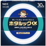 (まとめ) NEC 環形蛍光ランプ ホタルックαFRESH 30形 昼光色 FCL30EDF/28-SHG-A 1個 【×10セット】