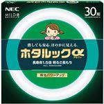 (まとめ) NEC 環形蛍光ランプ ホタルックαMILD 30形 昼白色 FCL30ENM/28-SHG-A 1個 【×10セット】