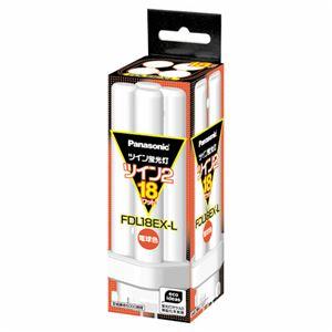 (まとめ) パナソニック ツイン蛍光灯 ツイン2 18W形 電球色 FDL18EX-L(1個)  【×10セット】 - 拡大画像