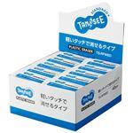 (まとめ) TANOSEE 消しゴム 小 1セット(40個)  【×10セット】