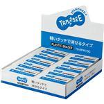 (まとめ) TANOSEE 消しゴム 大 1セット(20個)  【×10セット】